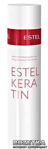 Кератиновий шампунь для волосся Estel Professional Keratin 250 мл EK/S2 (4606453034379) - зображення 1