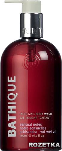 Гель для душа Mades Cosmetics BATHique Fashion увлажняющий экстракт лимонника 500 мл (8714462080693) - изображение 1