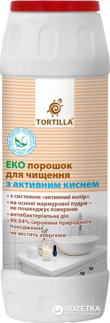 Экo порошок для чистки с активным кислородом. Антибактериальный Tortilla 500 г (4820178060134) - изображение 1