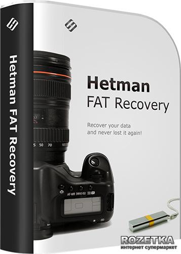 Hetman FAT Recovery восстановление для файловой системы FAT Домашняя версия для 1 ПК на 1 год (UA-HFR2.3-HE) - изображение 1