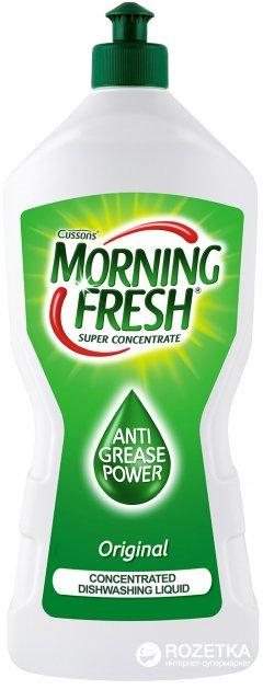 Жидкость для мытья посуды Morning Fresh Original Cуперконцентрат 900 мл (5900998022679) - изображение 1