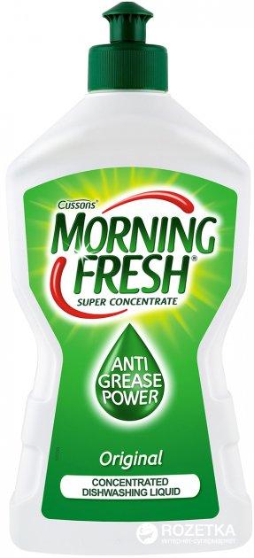 Рідина для миття посуду Morning Fresh Original Cуперконцентрат 450 мл (5900998022648) - зображення 1