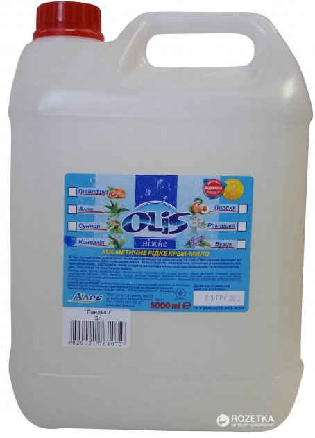 Жидкое мыло Olis Ландыш 5 л (4820021761072) - изображение 1