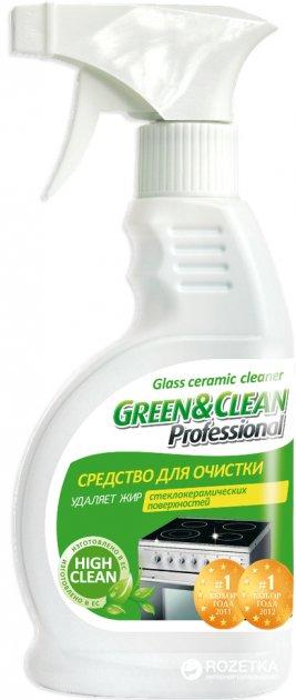 Средство для чистки стеклокерамических поверхностей Green&Clean Professiona 300 мл (4823069700171) - изображение 1