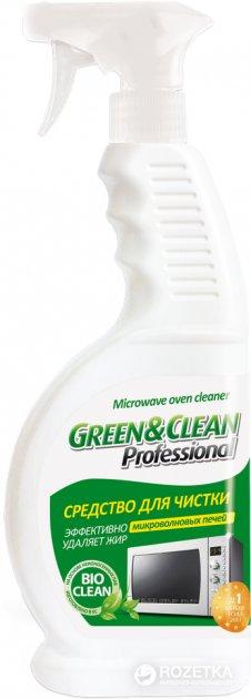 Средство для чистки микроволновых печей Green&Clean Professional 650 мл (4823069700164) - изображение 1