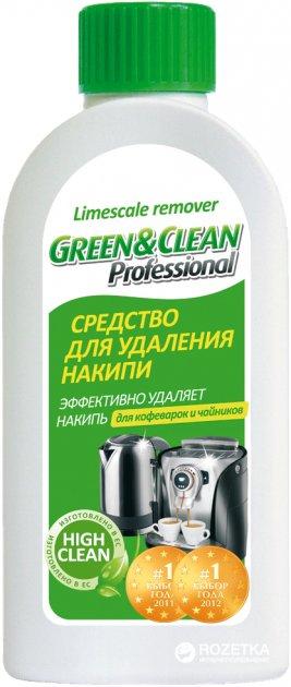 Средство для удаления накипи Green&Clean Professional 250 мл (4823069700126) - изображение 1