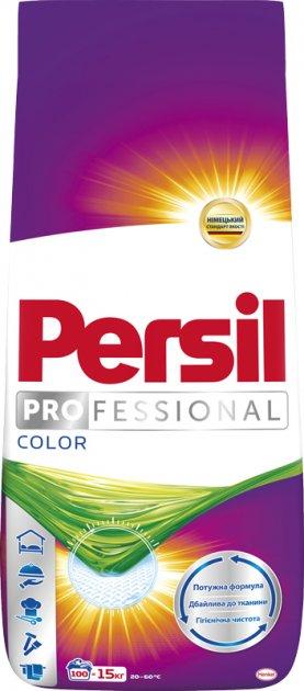 Стиральный порошок Persil Колор 15 кг (9000100589628) - изображение 1