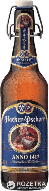 Упаковка пива Hacker-Pschorr Anno 1417 светлое нефильтрованное 5.5% 0.5 л x 18 шт (4004866060136) - изображение 1