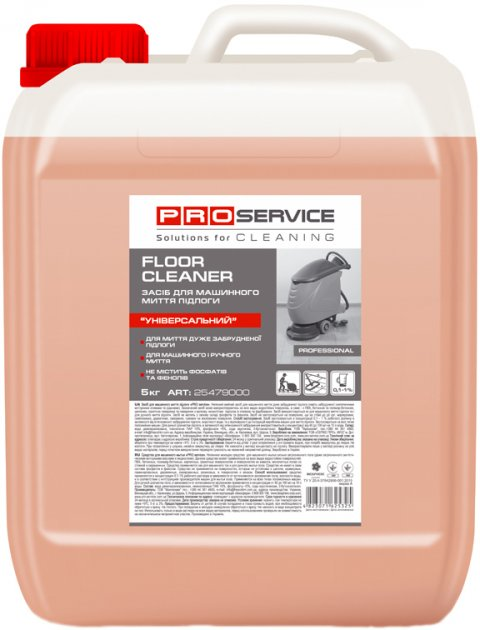 Средство для мытья полов на всех типах автоматических поломойных машин PRO service Концентрат 5 л (4823071625325) - изображение 1