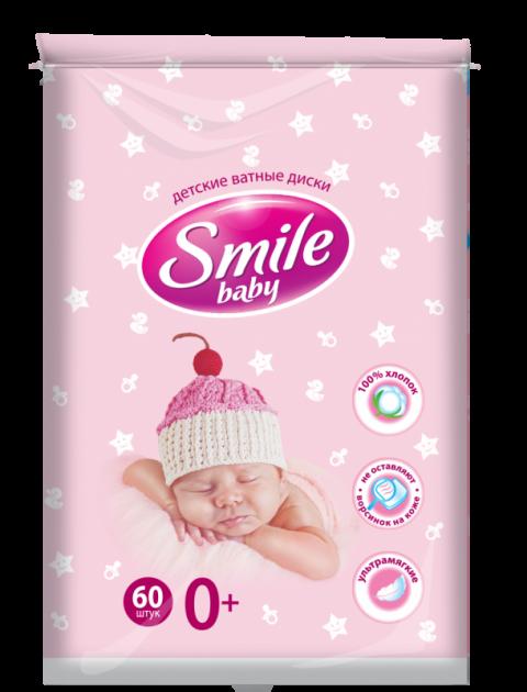 Ватні диски Smile Baby для дітей 60 шт (4823071619546) - зображення 1