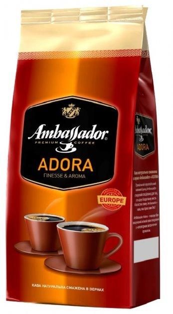 Кофе в зернах Ambassador Adora 1 кг (8718868866776) - изображение 1