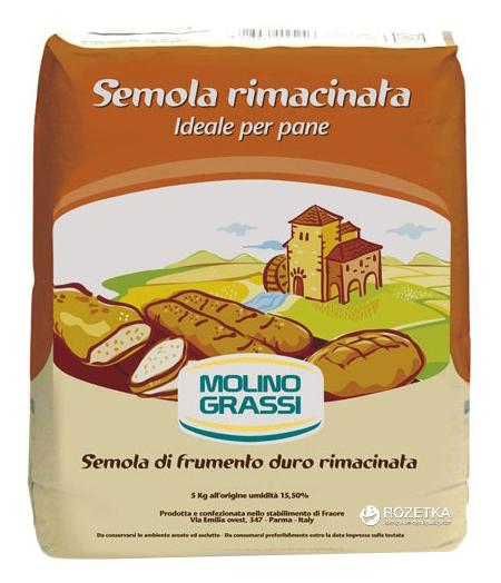 Мука из твердых сортов пшеницы Molino Grassi Semola Rimacinata Per Pane 1 кг (8013971006119) - изображение 1