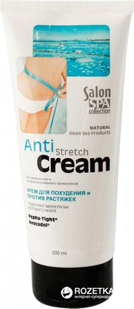 Крем Salon SPA для похудения 200 мл (4823015916939) - изображение 1