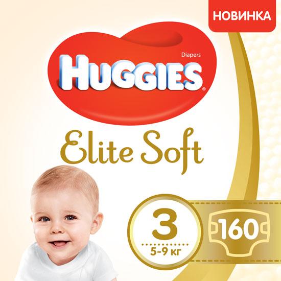 Подгузники Huggies Elite Soft 3 5-9 кг 160 шт (5029054566213) - изображение 1