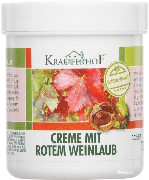 Крем для ног Krauterhof с экстрактом листьев красного винограда 100 мл (40757636) - изображение 1