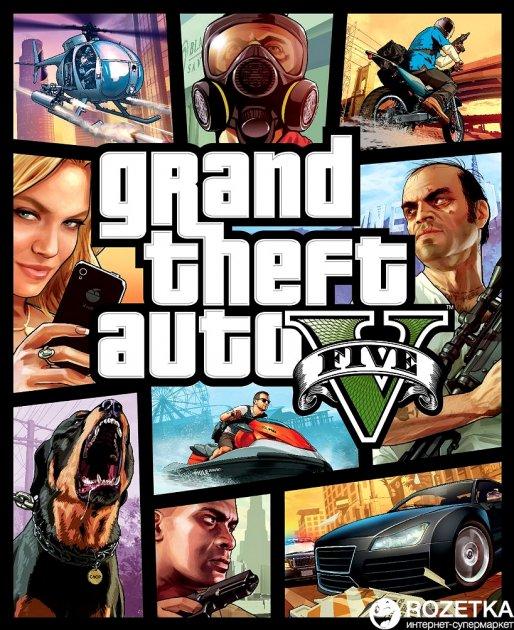 Grand Theft Auto V (GTA 5) для ПК (PC-KEY, русские субтитры, электронный ключ в конверте) + Внимание! Акция: Совершая покупку Стандартного издания Вы также получаете все бонусы издание Premium Online Edition - изображение 1