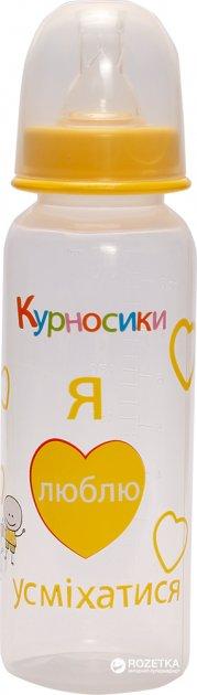 Бутылочка для кормления Курносики 7002 с силиконовой соской 250 мл Желтая (8850217370029) - изображение 1