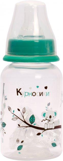 Бутылочка для кормления Курносики 7007 с двумя силиконовыми круглыми сосками размер S и M-срез 125 мл Зелёная (8850217570078) - изображение 1