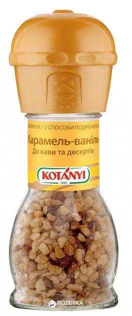 Карамель-ваниль Kotanyi 53 г в мельнице (9001414000892) - изображение 1