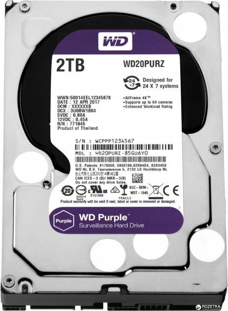Жорсткий диск Western Digital Purple 2TB 64MB 5400rpm WD20PURZ 3.5 SATA III - зображення 1