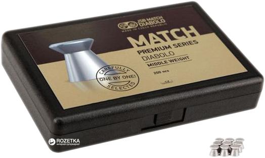 Свинцовые пули JSB Match Premium Middle 0.52 г 200 шт (1020-200) - изображение 1