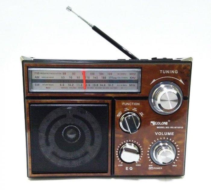 Радиоприемник RX 553D Solar Аккустическая система портативная - изображение 1