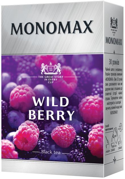 Чай черный цейлонский Мономах Wild Berry 80 г (4820198870690) - изображение 1