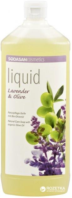 Органическое жидкое мыло Sodasan Lavender-Olive 1 л (4019886079167) - изображение 1
