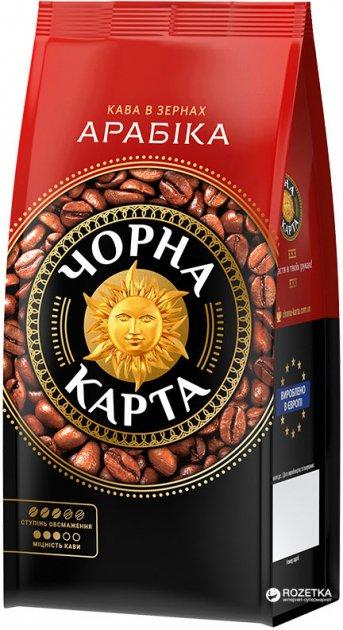 Кава в зернах Чорна Карта 1 кг (8718868256669) - зображення 1
