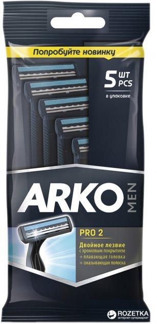 Станки для бритья ARKO T2 Pro Double 5 шт (8690506415174) - изображение 1