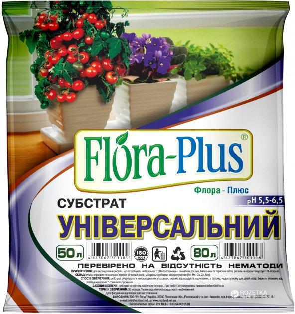 Торфяной субстрат Flora Plus универсальный 80 л (2017112477) - изображение 1
