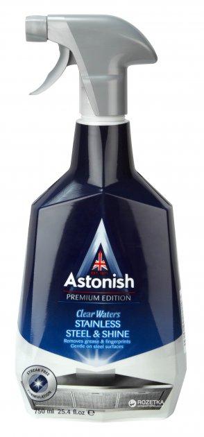 Средство для чистки и полировки изделий из нержавеющей стали Astonish 750 мл (5060060211193) - изображение 1