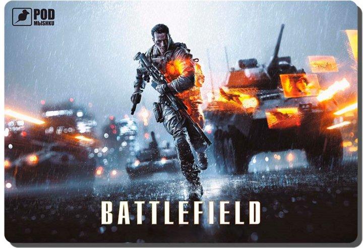 Игровая поверхность Podmyshku Battlefield Control (GAME Battlefield-М) - изображение 1