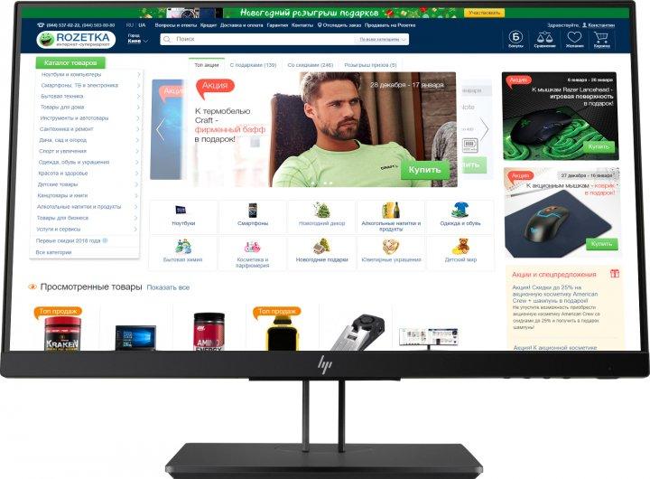 """Монітор 23"""" HP Z23n G2 Display (1JS06A4) - зображення 1"""