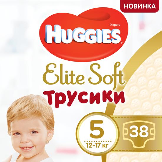 Трусики-подгузники Huggies Elite Soft Pants 5 (XL) 38 шт (5029053547015) - изображение 1
