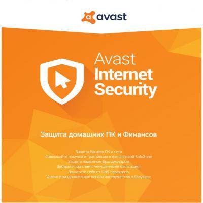 Антивірус Avast Internet Security 1 ПК на 1 рік Box (4820153970373) - зображення 1