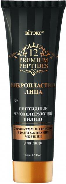Пилинг для лица Витэкс Микропластика лица Пептидный ремоделирующий с эффектом полировки и разглаживания морщин 75 мл (4810153027900) - изображение 1
