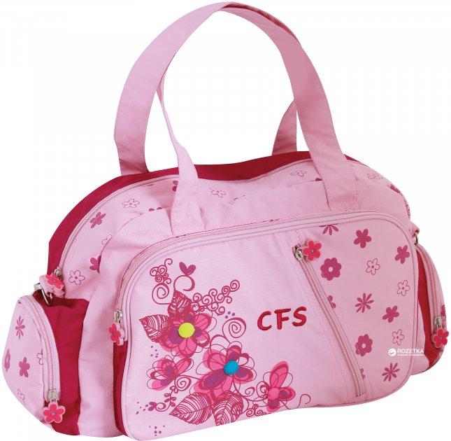 Сумка Cool For School CF85484 (4044572854841) - изображение 1