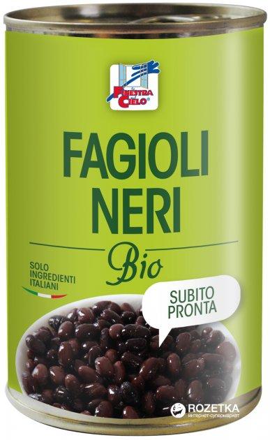 Бобы La Finestra Черные органические 400 г (8017977018169) - изображение 1