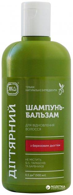Шампунь-бальзам Яка Зелена серія для відновлення волосся з березовим дьогтем 500 мл (4820150751029) - зображення 1