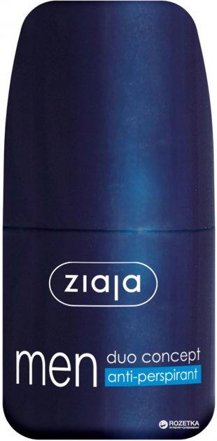 Антиперспирант Ziaja Men 60 мл (5901887023845) - изображение 1