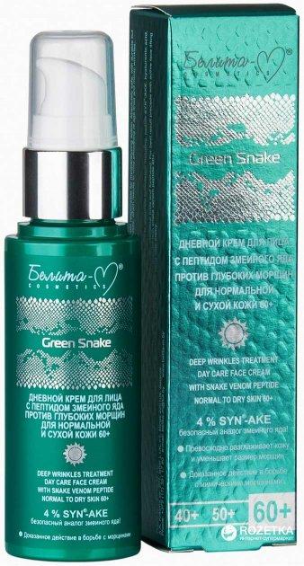 Дневной крем для лица Белита-М Green Snake 60+ против глубоких морщин 50 г (4813406007056) - изображение 1