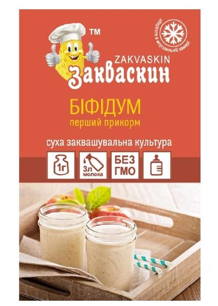 Закваска Zakvaskin БИФИДУМ (первый прикорм) 1 г 1 закваска на 3 л молока - изображение 1