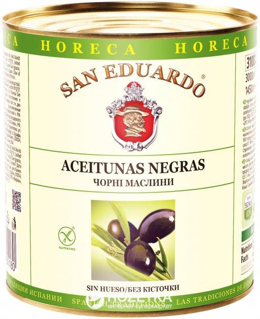 Маслины San Eduardo Черные без косточек 3100 мл (5060235655180) - изображение 1