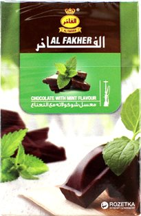 Кальянний тютюн Al Fakher Chocolate With Mint Flavour 50 г (6291100736409) - зображення 1