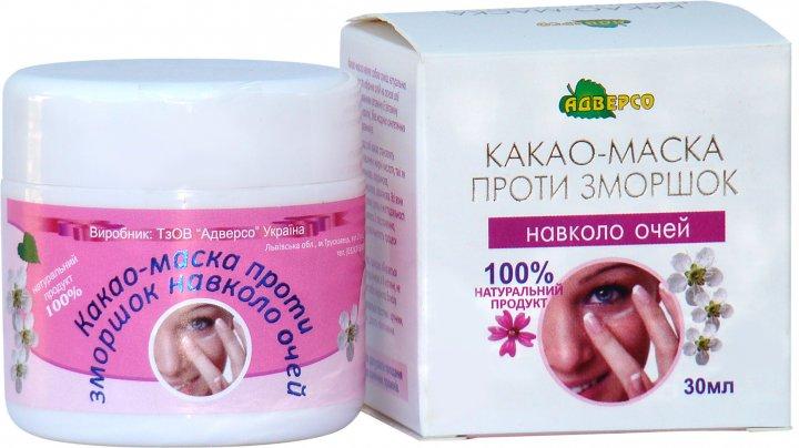 Какао-маска Адверсо Против морщин вокруг глаз 30 мл (4820104012022) - изображение 1