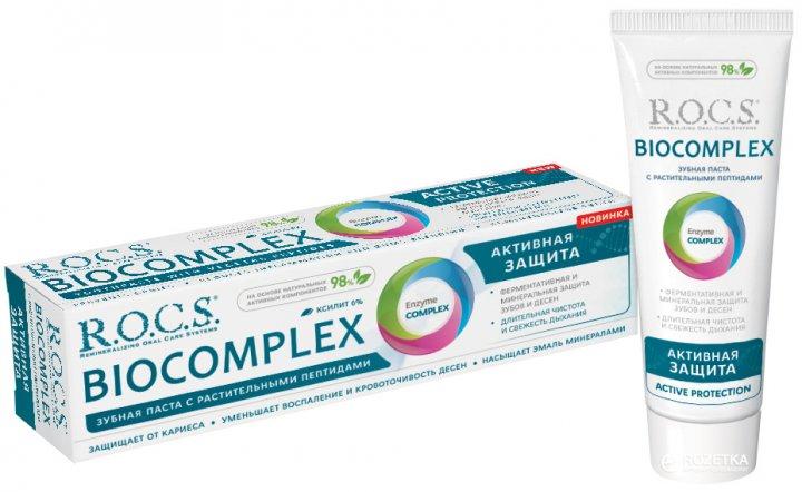 Зубная паста R.O.C.S. Biocomplex Активная защита 94 г (4607034474201) - изображение 1