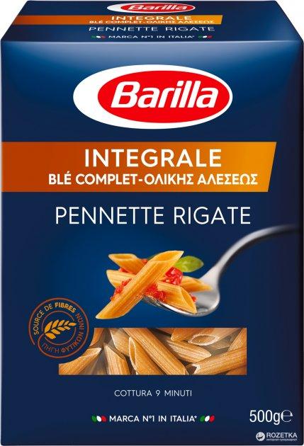 Макароны Barilla Integrale Pennette Rigate Пеннетте Ригате 500 г (8076809529433) - изображение 1