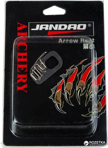 Полиця для стріл Jandao на лук-1 22324JD (22324JD) - зображення 1