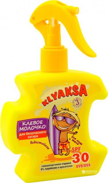 Молочко Klyaksa для безопасного загара SPF 30 200 мл (4823080001936) - изображение 1